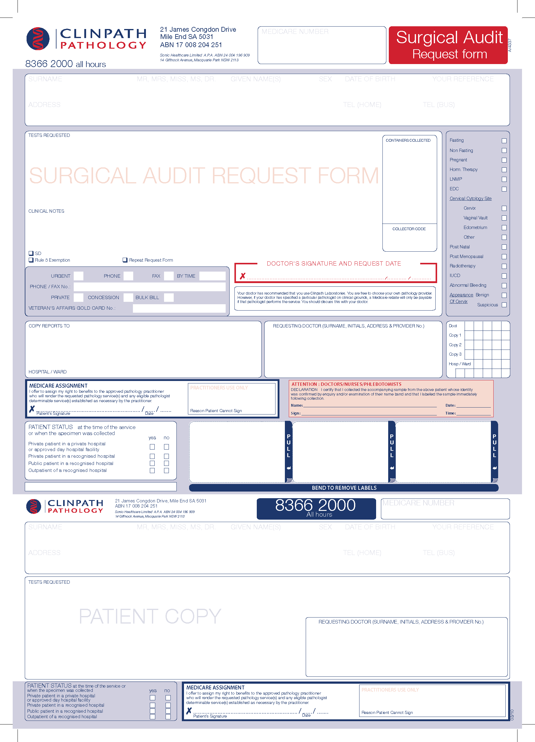90651 Surgical Audit Request Form Page 1
